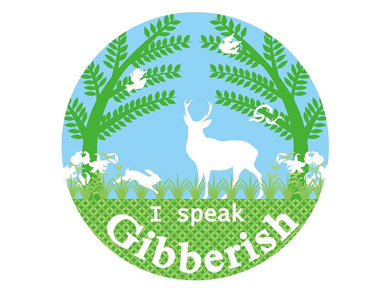 ジブリッシュ(Gibberish)
