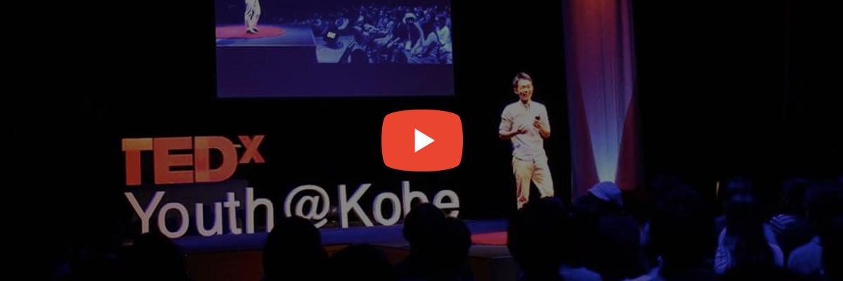 TEDx YouteKobe ジブリッシュ 大久保信克