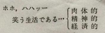 ニッポンの笑い③「般若心経にホホ,ハハーッ!? 」