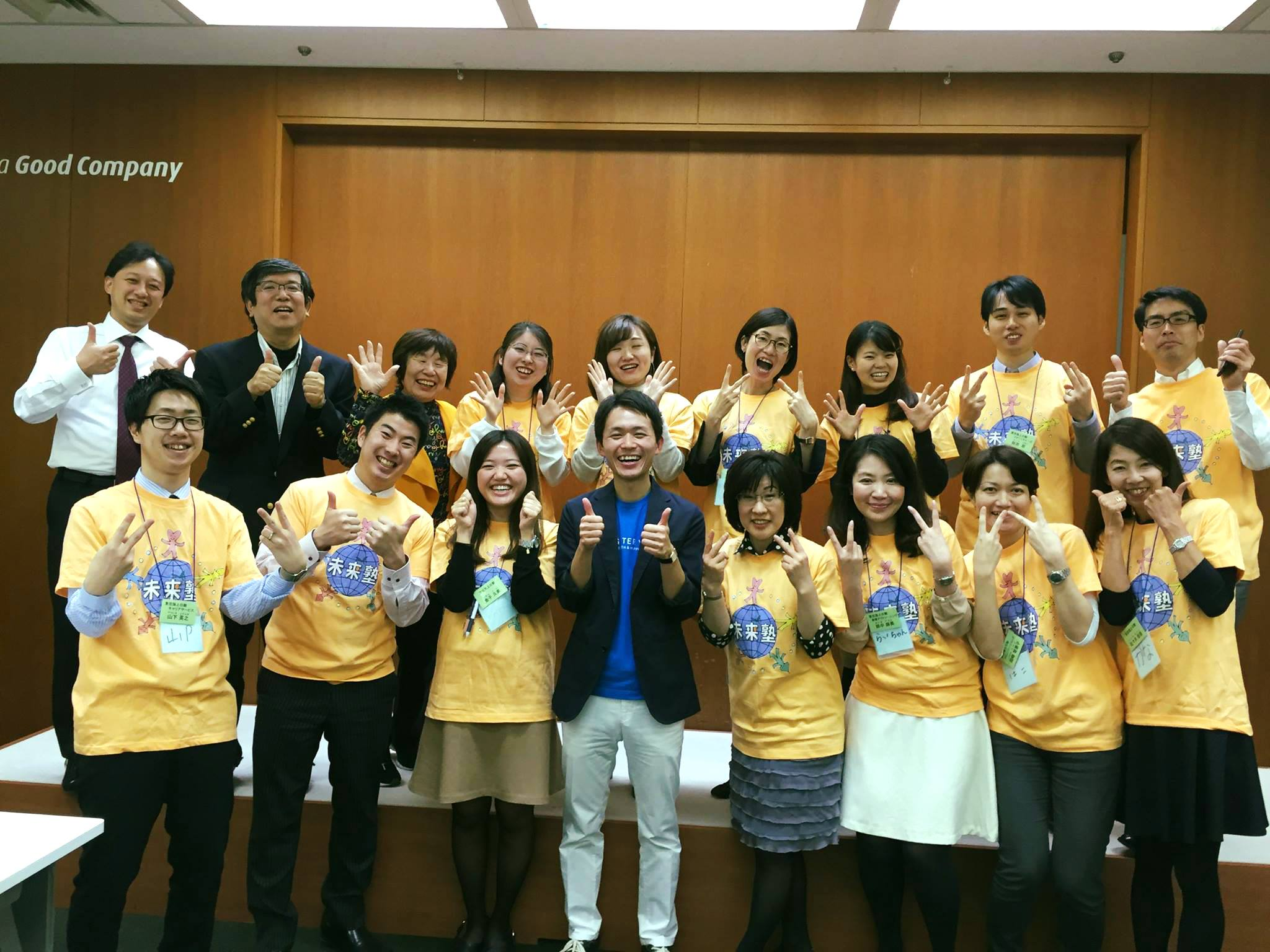 東京海上グループ 未来塾にて2回目のラフターヨガ(笑いヨガ)セミナーを開催しました。