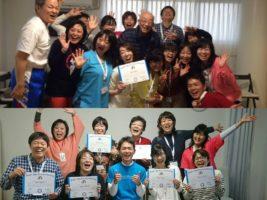 第22期ラフターヨガリーダー養成講座を無事開催!
