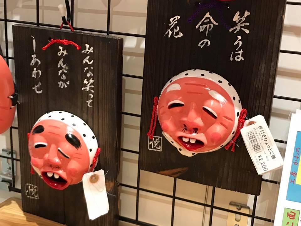 【宮崎県日向市】社会福祉法人立縫会で「笑いヨガ」体感セミナーを開催!