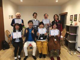第31期ラフターヨガリーダー養成講座を開催!6名の新リーダーが誕生しました。