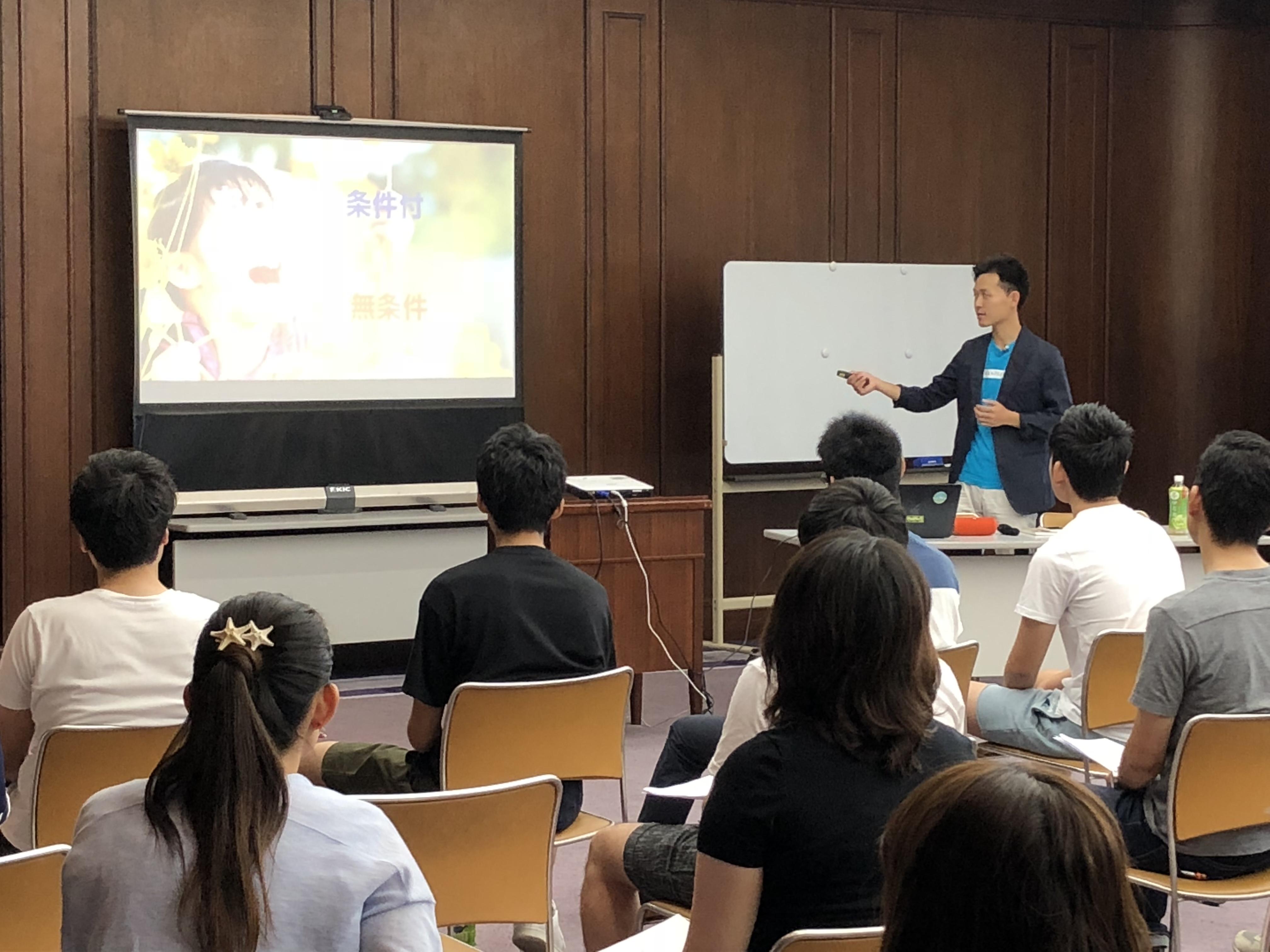 組合のメンタルヘルスセミナーも対応。近畿大阪銀行従業員組合で実施!