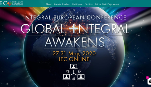 インテグラル理論の学習を本格化!〜Integral European Conferenceに参加して〜