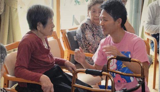 祖母が認知症になって教えてくれた、笑いヨガの価値。