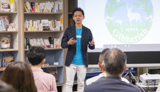 某グローバル企業の健康増進プログラムで「笑い活性プログラム」を導入しはじめました。