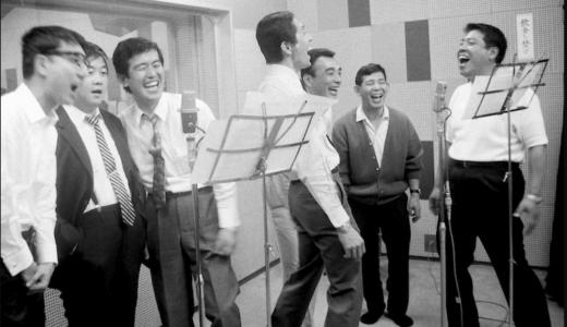 昭和の隠れた名曲「笑って笑って幸せに」(1969年歌:ハナ肇とクレイジーキャッツ  作詞:山口あかり  作曲:平尾昌晃)